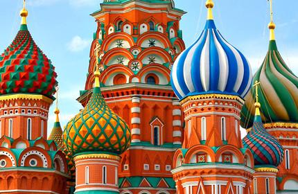 RÉCOMPENSER À MOSCOU